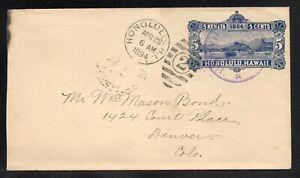 Hawaii #U4 Used Entire Envelope 1894 KOHALA Postmark to Denver