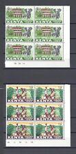 More details for kenya 1963 sg 10/14 high values mnh blocks of 6 cat £123