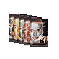 [PUREDERM] Galaxy Peel-Off Mask 10g
