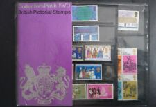 GB 1970 STAMP COLLECTORS PACK