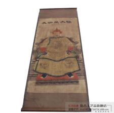 chinese old painting scroll emperor huang tai ji Qing Dynasty vintage (皇太极)