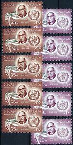 [P50046] Palestine 1958 5x good set MNH Very Fine stamps