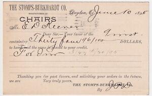 OHIO DAYTON STOMPS-BURKHARDT CHAIRS POSTAL UX12 POSTED 1895 TO PAINESVILLE OHIO