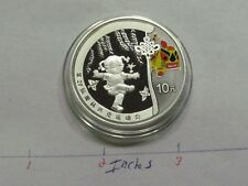 2008 BEIJING OLYMPICS GIRL DANCING CHINA 10 YUAN 999 SILVER COIN VERY RARE #B