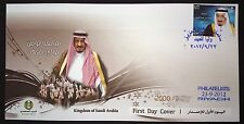 Saudi Arabia Prince Salman FDC MNH