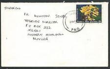 PAPUA NEW GUINEA 1987 cover TARI cds.......................................59715