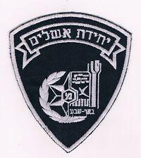 "ISRAEL POLICE URBAN POLICING ""ASHALIM"" (TAMARISKׂ) UNIT  BEER SHEVA CITY  PATCH"