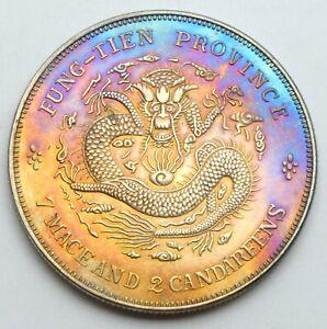 CHINA FUNG-TIEN DOLLAR 1903 DRAGON OLD COIN