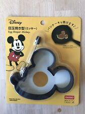 Disney Mickey - Silicon Rubber Egg Shaper (Black) - Japan Daiso - Pancake Mold