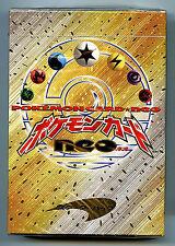 Pokemon Japanese Neo Genesis Starter Deck New Factory Sealed 2002