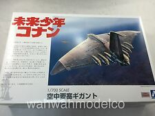 Aoshima 04326 Future Boy Conan Gigant 1/700 scale kit 004326