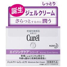 Kao Japan CUREL Anti-aging Moisture Cream (40g/1.3oz.) for Sensitive Skin