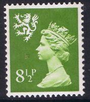 GB QEII MNH Scotland SG S27 8 1/2p Yellow-Green 2B. Regional Machin Definitive.