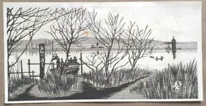 OKUYAMA - YAGIRI RIVER FERRY - Old Shin-hanga Japanese Woodblock Print