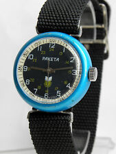 RARE RAKETA SCHOOL book and sun Soviet Russian Watch blue case, Fancy lugs