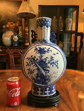 A Large Chinese Chinese Dynasty Blue and White Moon Flask, Marked.