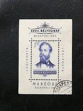 TIMBRES DE HONGRIE : 1954 YVERT BLOC FEUILLET N° 30 Oblitéré - TBE