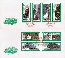 China-VR 1629-36 FDC-Karten, Malerei von Guilin