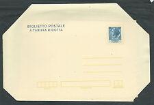 1977 ITALIA BIGLIETTO POSTALE SIRACUSANA TURRITA 60 LIRE - P