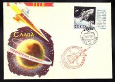Early Space Exploration SPUTNIK 3 SPACECRAFT LAUNCH Russia Space Cover (A5629)