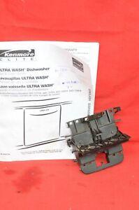 Kenmore Elite Ultra Wash Dishwasher Door Latch Assembly Handle Lock Switch