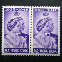 HONG KONG 1948 stamps MNH Pair King George VI Queen Elizabeth Silver Wedding GB