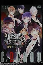 "JAPAN manga: Diabolik Lovers More, Blood ""Anthology: Sakamaki-hen"""