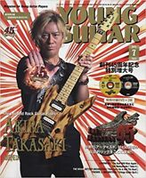 YOUNG GUITAR 2014 July 7 Music Magazine Japan Book Akira Takasaki