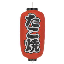 Japanese TAKOYAKI Chochin Lantern Red D230 x H510mm from Japan