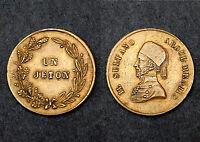 Sultan d'Empire Ottoman- Abdul Medjid. Bronze