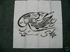 Chinese Tibetan Temple Rubbing Art Rice Paper 26x27 RARE