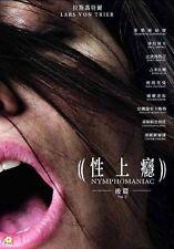 """Shia LaBeouf """"Nymphomaniac Vol. II"""" Uma Thurman 2013 Drama Region A Blu-Ray"""
