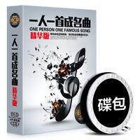 2019 Chinese pop songs famous music LP CD collection 8 cds 车载CD一人一首成名曲+经典老歌黑胶