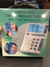 NEW VTG RARE Sharper Image Talking Message Center 4 Memos  Alarm Clock  & Timer