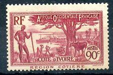 TIMBRE DE COTE D'IVOIRE NEUF N° 123 ** REGION COTIERE / petit défaut de gomme