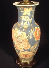 VINTAGE MID CENTURY ASIAN ORIENTAL BLUE CERAMIC LAMP WITH LARGE PAINTED FLOWERS
