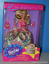 Barbie Doll 1994 Foreign Issue NRFB Mint