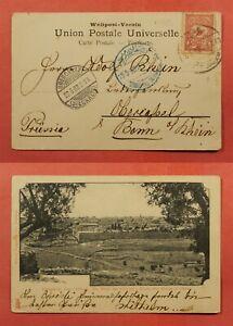 1902 TURKEY PALESTINE JERUSALEM POSTCARD TO PRUSSIA