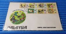 1971 Malaysia First Day Cover Butterflies Sabah Commemorative Stamp Issue