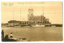 Russian Imperial Town View Vyborg Wiborg Wiipuri Finnish PC 1910