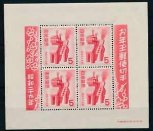[8613] Japan 1953 New Year good sheet very fine MNH value $75