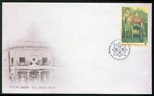THAILAND STAMP 2013 RED CROSS FDC