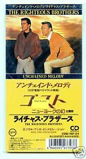 "Righteous Brothers/Unchained Melody + 1 (Japan/3"" CD Single/Sealed)"