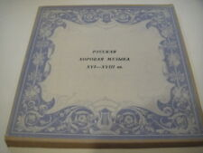 Russian Choral Music Of XVII - XVIII Centuries  BOX 2 LPs