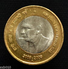 India 10 Rupees 2009. km372. Dr. Homi Bhabha Birth Centenary. UNC. Bimetallic