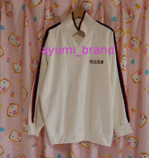 SW20 ^_^ Japanese SchoolGirl Athletic Jersey Top. Excellent~  Size XL~! Shizuoka