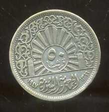 SYRIE   50   piastres  1947 - 1366  argent  ( bis )