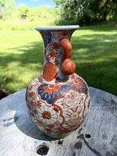 """Signed Antique Vintage Japanese Imari 9"""" Vase Excellent Meiji"""