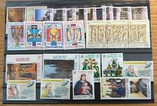 Vatican City 1993 Compete MNH (Mint Never Hinged) NH Year Set