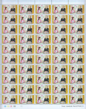 Nicaragua 1973 Christmas MNH Full Complete Sheet 1D-1D #S339